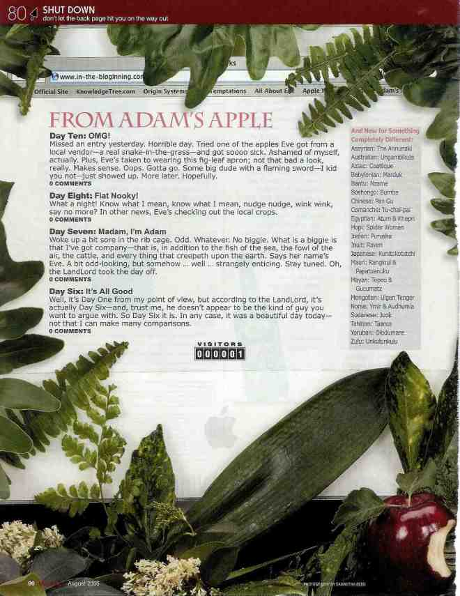 wpid-adamsapple-2014-04-11-14-01.jpg
